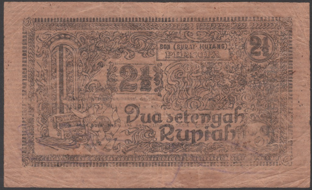 Does anyone know more about this 2 1/2 Rupiah PERSOPA note from 1948?
