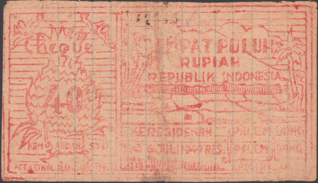 Palembang residency, South Sumatra, Indonesia, 1947 – 1949, locally issued paper money