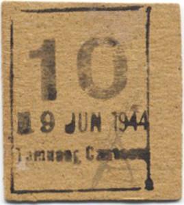 10 cent tamuang obverse