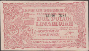 Varieties of the 25 Rupiah local issue from Bukittinggi in 1948