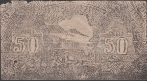 April 1948 Bukittinggi issues carrying a strange imprint