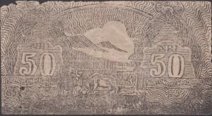 50Rupiah1948reverse